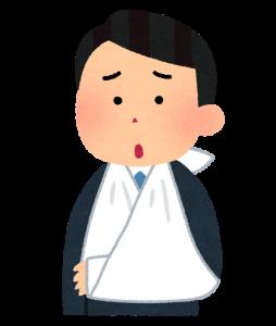 kega_sankakukin3_businessman[1]
